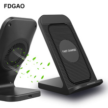 FDGAO 10W Fast Wireless Charger Quick Charging Stand With Cooling Fan Pad  for iPhone X XS Max 8 Samsung S9 S8