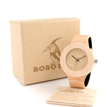 BOBO BIRD Women's Vintage Design Brand Luxury Wooden Bamboo Watches Ladies Watch With PU Leather Quartz Watch in Gift Box H12