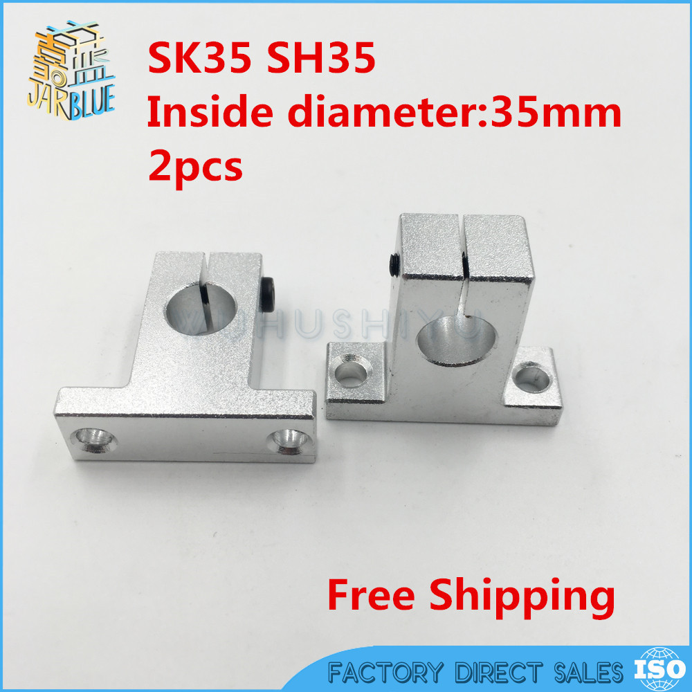 2PCS SK35 SH35A 35mm linear rail shaft support block for cnc linear slide bearing guide cnc parts cnc linear rail linear guide sbr16 length 1500mm shaft support