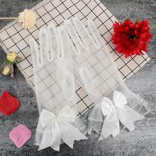 1 пара женские кружевные белые свадебные перчатки для невесты женские короткие кружевные перчатки сеткой вечерние аксессуары для косплея