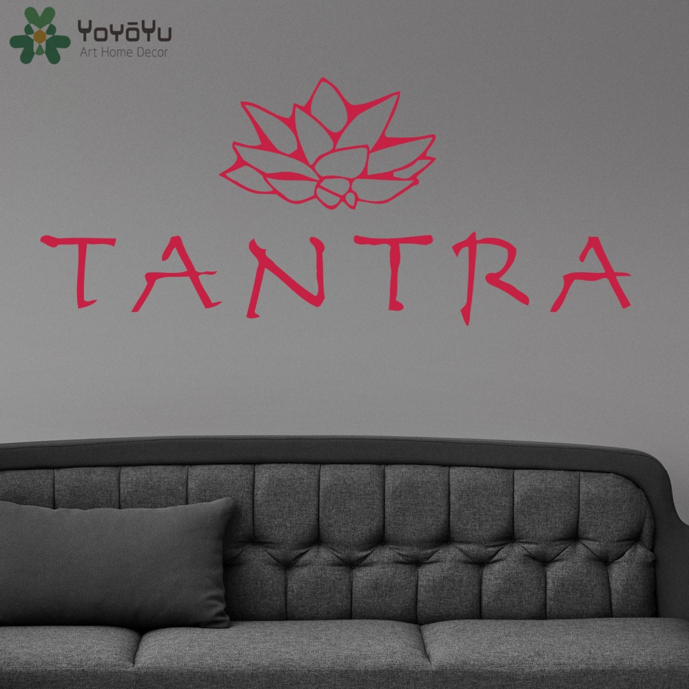 Buddha Wall Decal Lotus Flower Pattern Tantra Quote Vinyl Wall