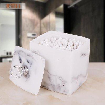 Европейская мода креативная мраморная текстура зубочистка коробка ручной давление коробка для хранения зубочисток настольная пепельница круглый ватный тампон коробка - Цвет: D