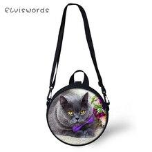 ELVISWORDS Fashion Women Round Shape Crossbody Bags Little Cats Pattern Girls Small Purses Kawaii Animal Shoulder