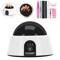 Upgraded Steam Off Gel Nail Remover Machine Portable Electric Nail Steamer with Cuticle Pusher Spoon Tools for Gel Polish Acryl