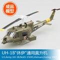 Трубач 1/72 закончил шкалы модель вертолета 36098 UH-1B Huey универсальный вертолет