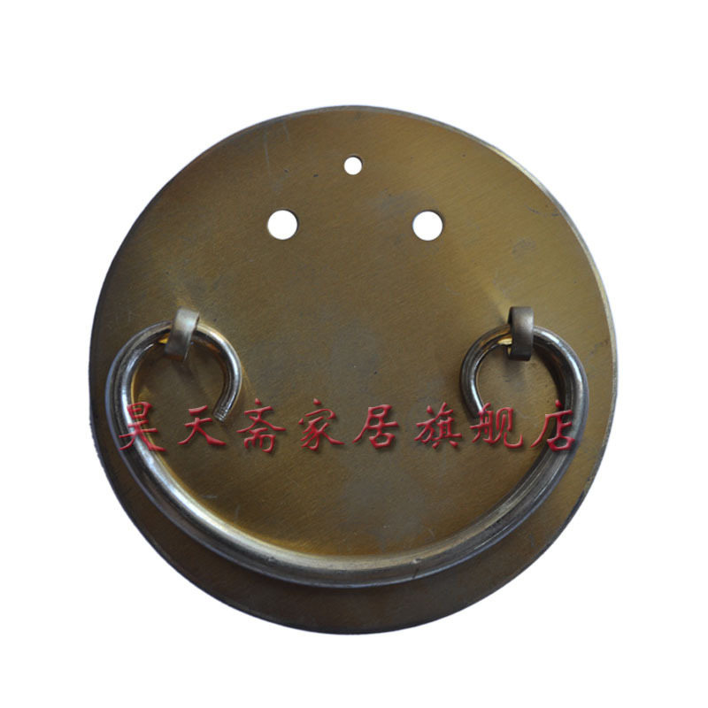 [Haotian vegetarian] Chinese antique furniture Ming and Qing furniture copper fittings copper handle drawer handle HTD-093 antique european furniture handles cabinet handle door drawer circular copper