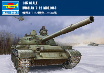 Trumpet 01546 1:35 Su T-62 main battle tank 1960 Assembly model