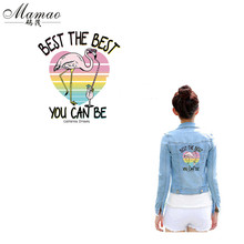 MAMAO Heart Animal pattern Letter Cool Flamingo patch patches voor kleding Diy T-shirt Hoodies A-level Thermal transfer sticker