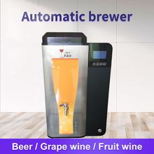 10L beer brewing equipment automatic one machine fermentation intelligent grape wine fruit