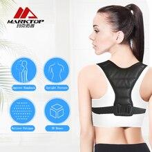 Marktop Регулируемый корректирующий фиксатор осанки для спины, поддерживающий плечевой ремень для мужчин/женщин, улучшает сидение, предотвращает скольжение, M9058