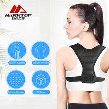 44d1ee6ac Marktop Adjustable Back Brace Posture Corrector Back Support Shoulder Belt  Men  Women Improve Sit Walk Prevent Slouching M9058