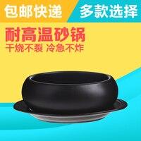 Greg ceramic package post Korean stone pot mix rice cooker Korean stone pot miso soup casserole pot ceramic tableware