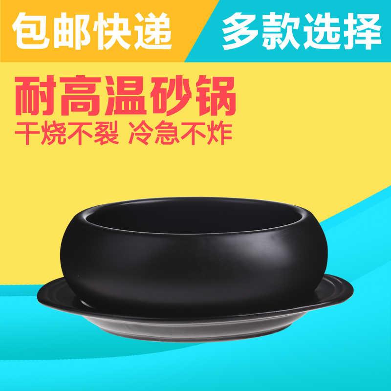 Greg ceramiczne pakiet poczta koreański kamień garnek mix kuchenka do gotowania ryżu koreański kamień garnek zupy miso naczynie do zapiekanek ceramiczne zastawy stołowe