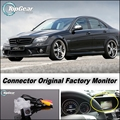Car Camera Connect Original Factory Screen / Monitor For Mercedes Benz C Class MB W204 High Quality Rear View Back Up Camera