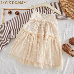 Image 3 - Miłość DD & MM dziewczyny sukienki 2019 letnie nowe ubrania dla dzieci dziewczyny w stylu zagranicznym bez rękawów siatki procy księżniczka sukienka