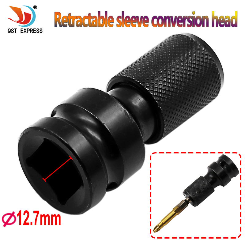 Electric Wrench Conversion Head Cover Hex Head Conversion Head 1/2 Turn 1/4 Expansion Bit Conversion Head