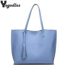 Новый женский сумка из искусственной кожи сумки Для женщин Повседневное сумка дизайнер Большой Размеры сумка Винтаж кисточкой высокое качество сумка