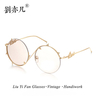 Vintage Men Steampunk Sunglasses Women Fashion Gothic Style Mirrored Retro Round Circle Punk Sun Glasses For