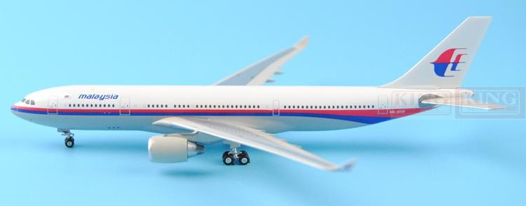 10439* Phoenix Malaysia Airlines 9M-MKW 1:400 A330-200 commercial jetliners plane model hobby phoenix 10596 a330 200 b 6538 chinese eastern airlines skyteam no 1 400 commercial jetliners plane model hobby