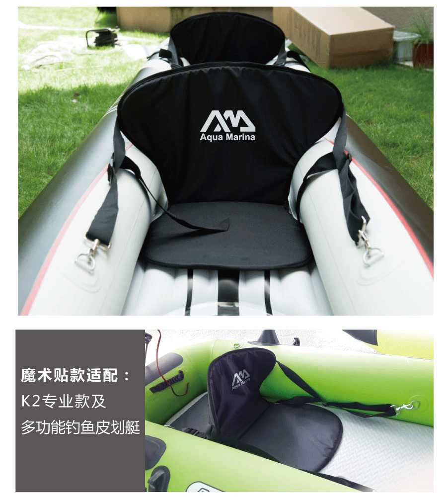 Deluxe Imbottito Kayak Barca Barca A Remi Morbido aqua marina Antiscivolo Base di Alta Schienale Sedile Kayak Cuscino con Schienale Regolabile