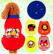 Free Shipping New Fashion Cotton Cartoon Big Eyes Dog Pet Vest Clothes