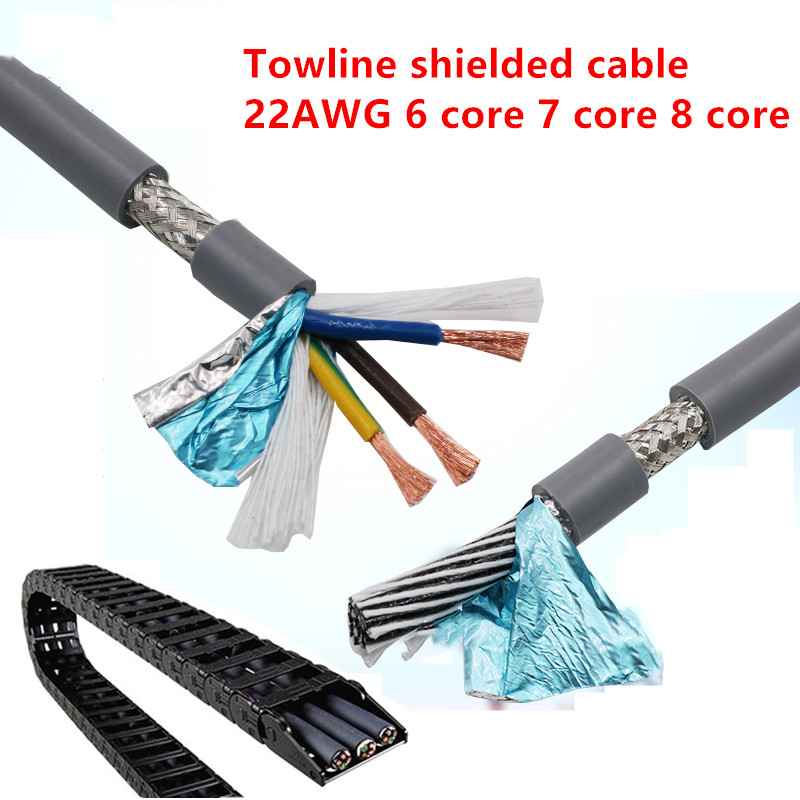 22AWG 6/<font><b>7</b></font>/8 <font><b>core</b></font> Towline shielded cable 5m PVC flexible <font><b>wire</b></font> TRVVP resistance to bending corrosion resistant copper <font><b>wire</b></font> image