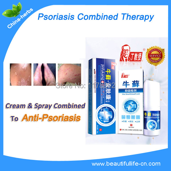 1 Set herbs treat psoriasis cream & spray combined therapy to psoriasis, anti-itching, psoriasis ointment
