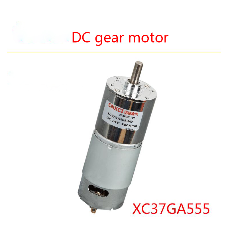 XC37GA555 adjustable speed DC gear motor,, 12V/24V central axis 37mm,, high torque motor, full metal gear DC gear motor zga37ree 37mm miniature dc gear motor adjustable speed motor reversing 12v 24v 5rpm 350rpm