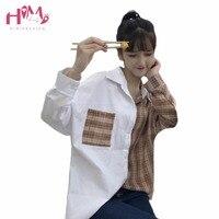 Nowa Wiosna Kobiety Koszula Koreański Mody Retro Black White Hit kolor Plaid Loose Casual Bawełniane Długi Rękaw Koszula Z Kieszeni 2017