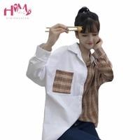 Nueva primavera mujer camisa Corea moda retro negro blanco hit color Plaid Loose casual algodón de manga larga camisa con bolsillo 2017