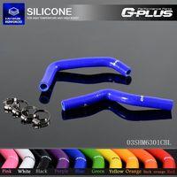 UK Shipping Silicone Radiator Hose Kit For SUZUKI RM85 02-08