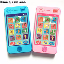 Kids Phone children's educational simulationp music mobile toy phone latest version of russian language Baby toy phone(China)