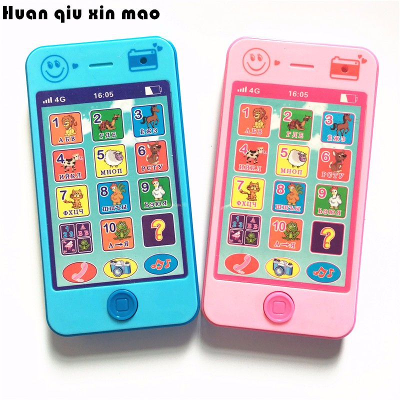 Kids Phone childrens educational simulationp music mobile toy phone latest version of russian language Baby toy phone ...