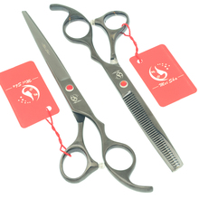 Meisha 7 inch Black Hair Scissors Japanese Hairdressing Cutting Thinning Shears Professional Barber Tools HA0361