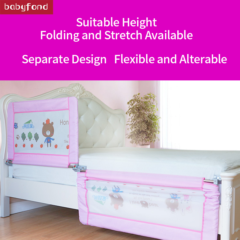 Aluminium stroller baby bedrail  bed safety guard rail Folding baby crib 1.8 . 5 bed rails fence buffer-type beightening
