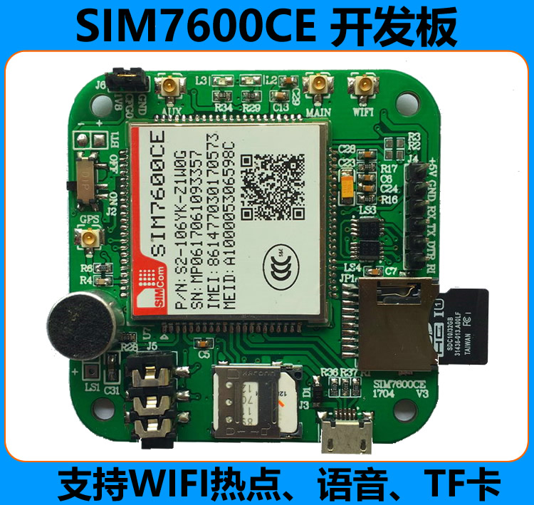 The 4G Module Netcom SIM7600CE Development Board Support WIFI Voice 7100CMIFI Support GPS TF Card