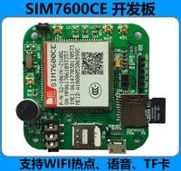 The 4G Module Netcom SIM7600CE Development Board Support WIFI Voice 7100CMIFI Support GPS TF Card