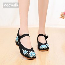 Veowalk Women Floral Embroidered Canvas Ballet Flats Elegant Ladies Casual Cotton Embroidery Ballerinas Soft Old Beijing Shoes