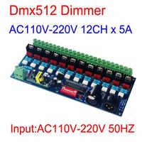 12 канальная, WS DMX HVDIM 12CH DMX512 кремниевый управляемый переключатель регулировки яркости цифровое табло для лампочек накаливания сценическое о...