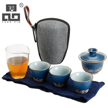 TANGPIN coffee and tea sets ceramic teapot with 3 cups afternoon portable travel set drinkware