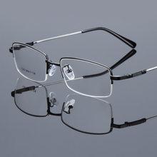 f01ec11862a Men Classic Glasses Myopia Semi Rimless Spectacle Eyeglasses Frame Memory  Titanium Alloy EyeWear Lightest High Quality Flexible