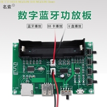 XH-A150 lithium battery Bluetooth digital power amplifier board 5W+5W Android mouth power DIY small speaker rechargeable цена 2017