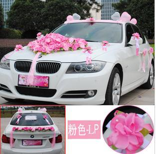 Latest wedding car decoration artificial flowers set in artificial latest wedding car decoration artificial flowers set in artificial dried flowers from home garden on aliexpress alibaba group junglespirit Image collections