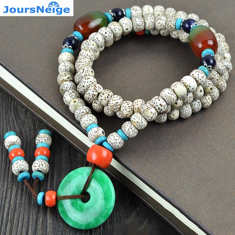 Joursneige высокой плотности Xingyue Бодхи холодный камень безопасной пряжкой Цепочки и Ожерелья Дерево повезло для Для женщин Для мужчин свитер це...