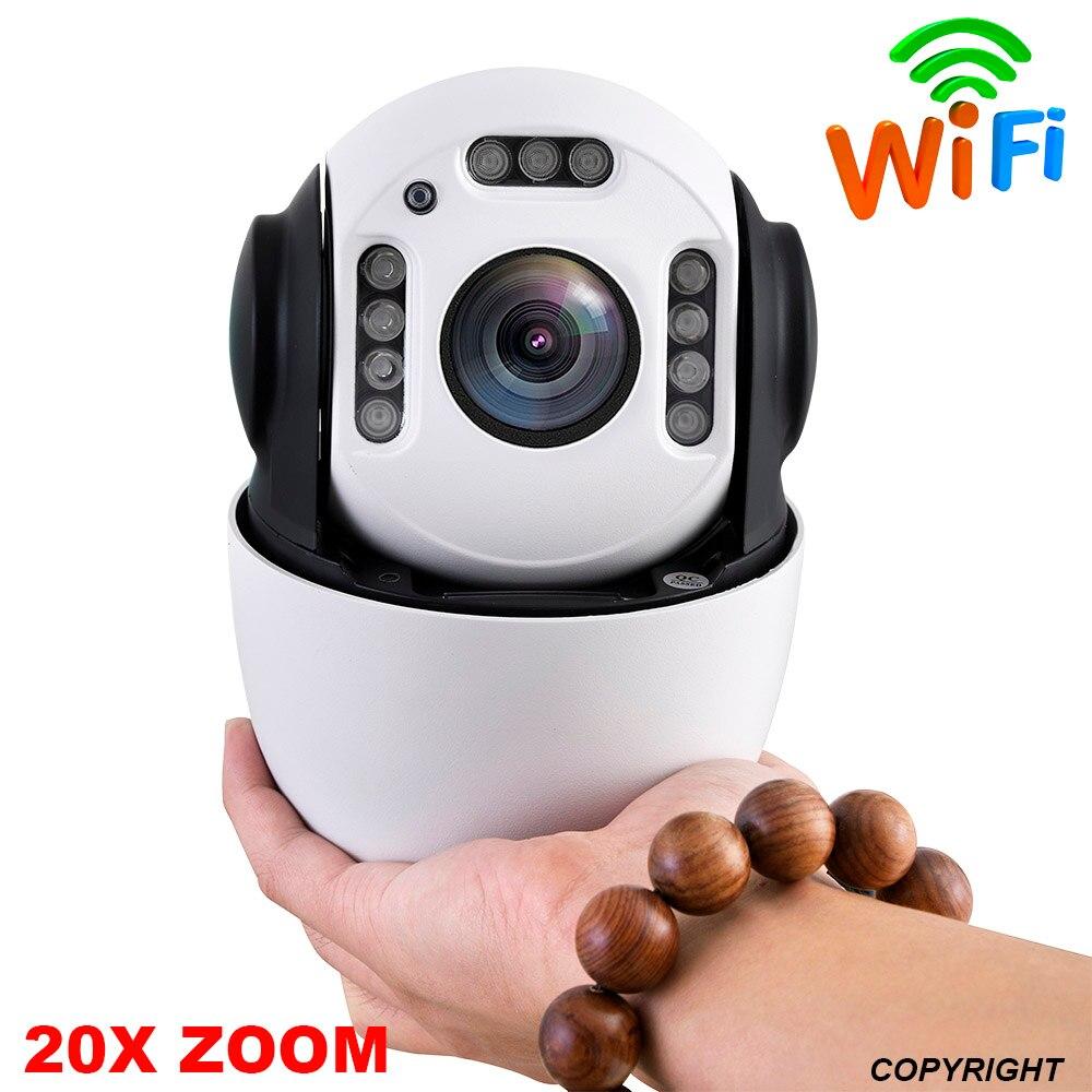 4G sans fil IP caméra vitesse 1080 P 20X zoom IR sd slot extérieur onvif p2p audio IO