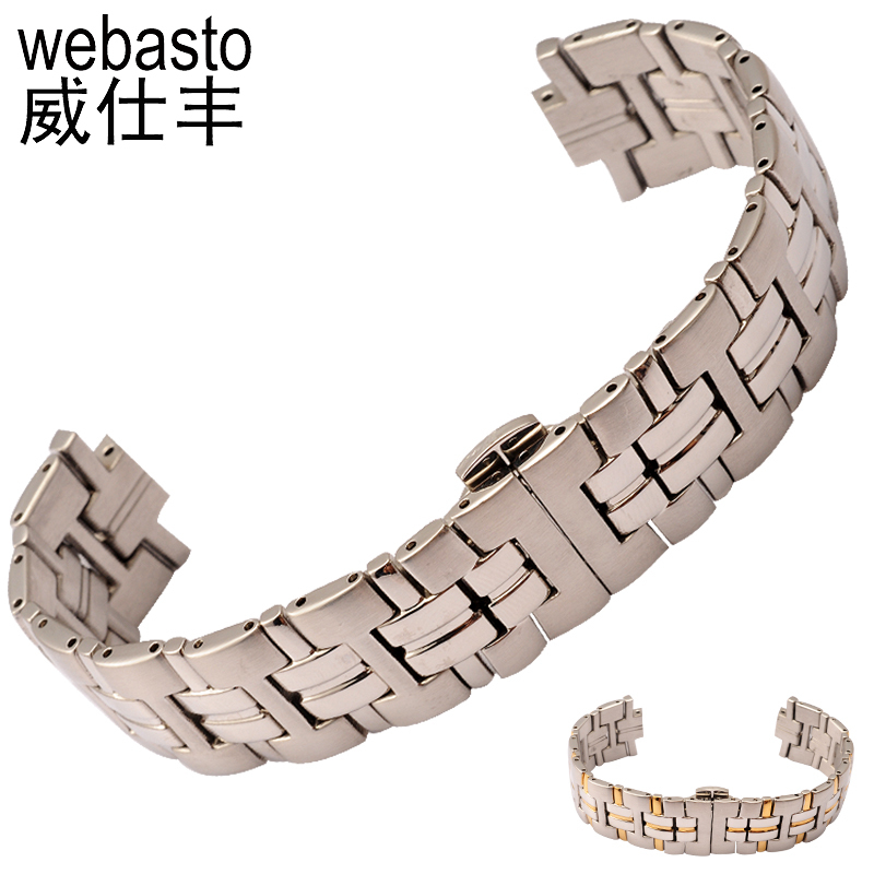 Webasto Watch Band For TITONI 83930 SY-271 Solid Stainless Steel Straps Width 20mm Buckle Watch Strap Watchbands Free Shipping sweet years sy 6282l 07