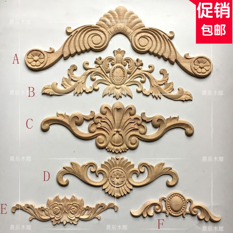 Interior Cabinet decoration, European style Decals ornaments,Large size Dresser applique, furniture door flower(A748)Interior Cabinet decoration, European style Decals ornaments,Large size Dresser applique, furniture door flower(A748)