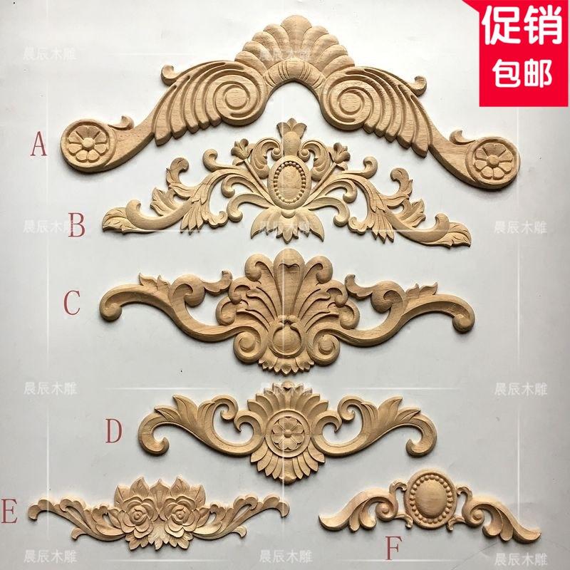 Interior Cabinet Decoration, European Style Decals Ornaments,Large Size Dresser Applique, Furniture Door Flower(A748)