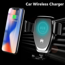 Gravity Car Wireless Charger For iPhone 8 Plus XR XS Max X 10w Air Vent Fast Qi Samsung Xiaomi