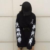 f9425c57a Harajuku Chinese Critics Technology Print Sweatshirt Women Autumn Casual  Loose Black Long Sleeve Pullover Sweatshirt Top
